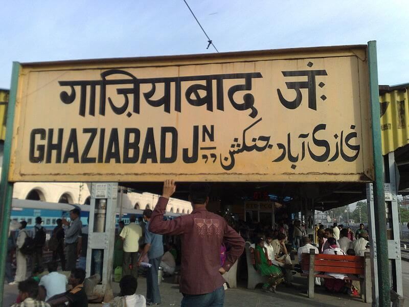 Ambitious Developments Ahead: Ghaziabad Real Estate To Become More Lucrative