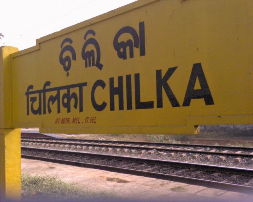 Chilka_Rail_Station